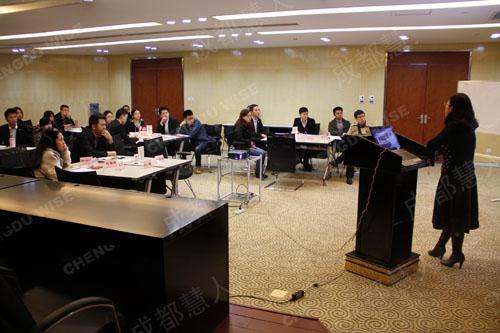 成都世龙实业有限公司2014年度房产专业知识研修之《营销计划的制定策略、执行与配合》