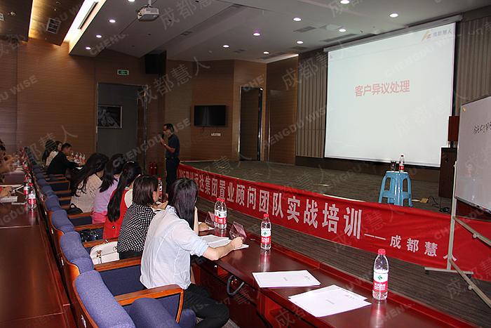 四川省远达集团有限公司