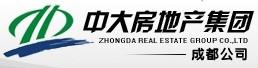 中大房地产集团四川思源科技开发有限公司
