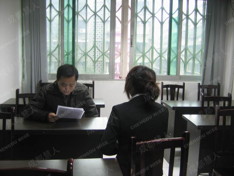 成都慧人置业顾问学员参加浩然房产公司面试