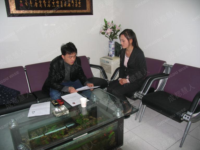 慧人置业顾问学员参加安得信房产面试