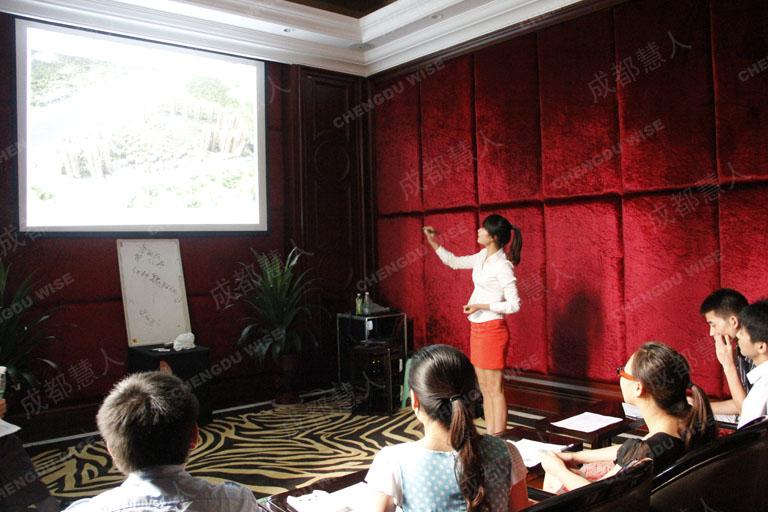 成都慧人房产培训网 四川首创远大房地产开发有限公司