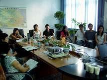 远光实业 商务礼仪 成都慧人 企业培训 企业内训