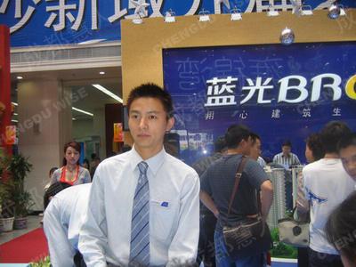 06年春季房交会:晚7期学员冯韬任职于蓝光集团