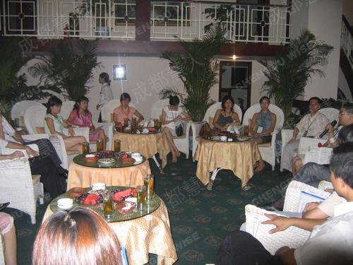 2005年12月1日慧人学员聚会:先坐到,聊会三。