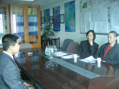 北京上苑房产公司在对学员进行面试