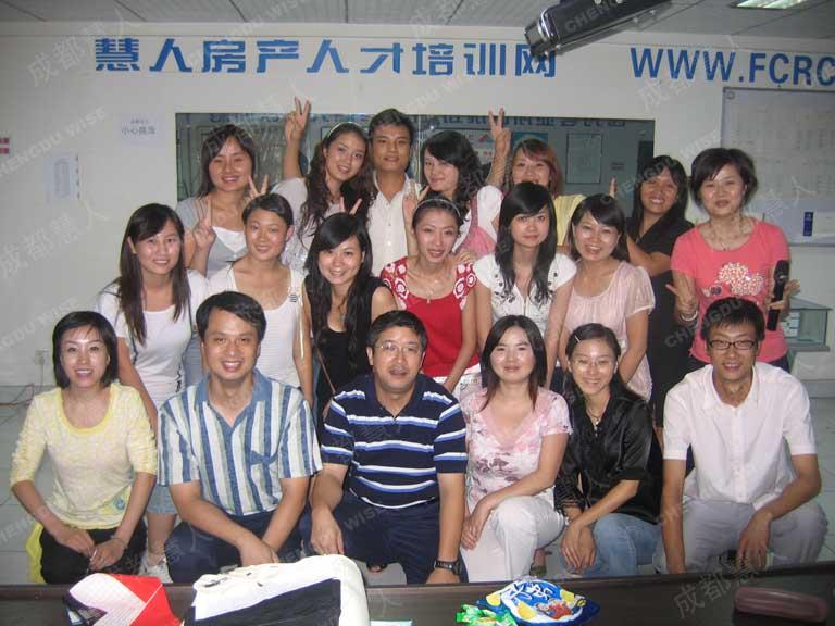 置业顾问白班34期 慧人房产人才培训网