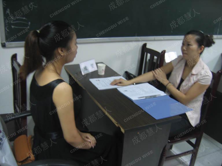 成都慧人置业顾问学员参加联纵行房产公司面试
